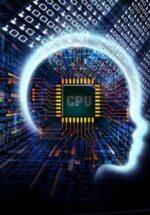 علوم کامپیوتر، اطلاع رسانی و کلیات