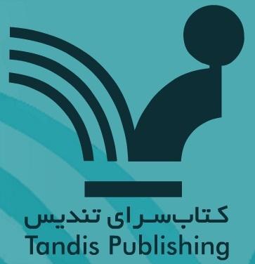 نشر کتابسرای تندیس