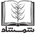 نشر شمشاد